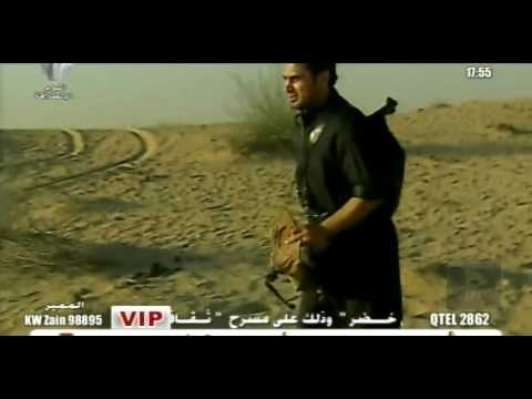 Ali Johar - Al-theeb علي جوهر - الذيب (видео)