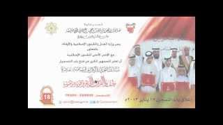 مسابقة البحرين الكبرى لتحفيظ القرآن الكريم (18)