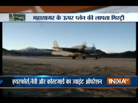 No clue of missing airforce plane AN-32, search operation continues