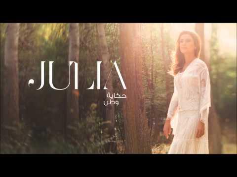 جوليا بطرس - طل وشرف