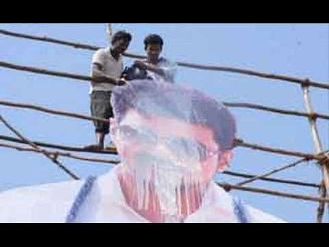 theatre - youth died when he climbed the roof of a theatre in Vadakkancherry and fell down. He was reportedly trying to pour milk on the flex board of actor Vijay as part of the inaugural celebration...
