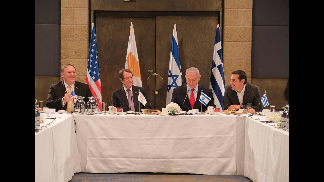 Δηλώσεις στη συνάντηση Κορυφής Ελλάδας-Κύπρου-Ισραήλ