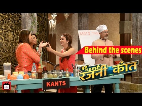 Behind the scenes : Bahu Hamari Rajni_Kant | Cooki
