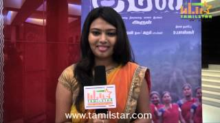 Actress Nekha Speaks at Mael Movie Audio Launch