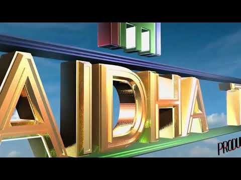 Gimbiya Sailuba Trailer 2 kindly watch and Subscribe to my YouTube
