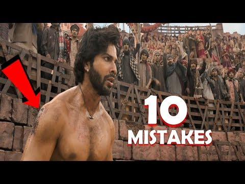10 Huge Mistakes In  -  KALANK Full Movie |Varun, Alia, Aditya, Sonakshi| Galti Se Mistake Ep51