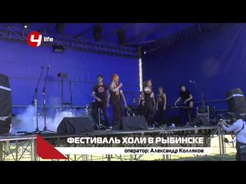 Рыбинск принял красочный фестиваль