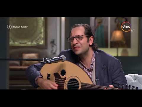 """شاهد..أحمد أمين يغني """"إبو مش بسكوتة"""" بطريقة عاطفية"""