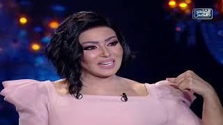 سمية الخشاب تفجر مفاجآة .. حياتي مع أحمد سعد كانت في خطر  كان هيقتلني وكان ممكن أسجنه!