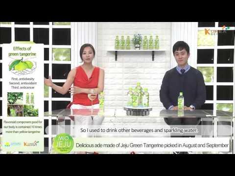 MIOJEJU Jeju Green Tangerine Ade Miojyeju