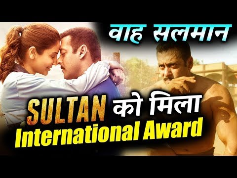 Salman Khan GETS BEST ACTOR Award 2018 For Sultan   11th Tehran International Sports Film Festival