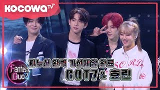 Video [Fantastic Duo2] Ep 32_Special Stage of Hyolyn(ft.GOT7) MP3, 3GP, MP4, WEBM, AVI, FLV Juni 2018
