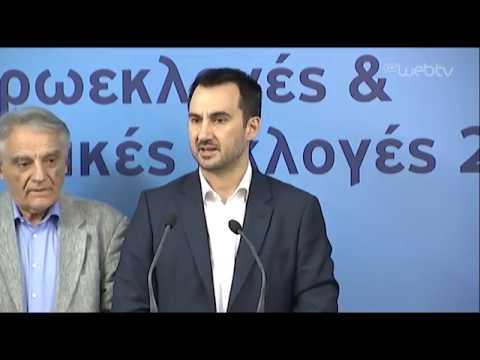 Α.Χαρίτσης:Απρόσκοπτη διαδικασία στις πιο δύσκολες εκλογές που οργανώθηκαν ποτέ|02/06/19|ΕΡΤ