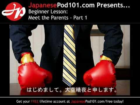 Sich vorstellen auf Japanisch