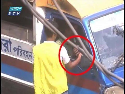 পরিবহন ব্যবস্থা : ঢাকার রাস্তায় লেগুনার নামে চাঁদাবাজী
