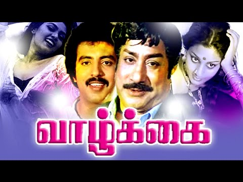 Video Tamil Full Movie | Vaazhkai |  Tamil Super Hit Movie| Sivaji Ganesan,Silk Smitha download in MP3, 3GP, MP4, WEBM, AVI, FLV January 2017