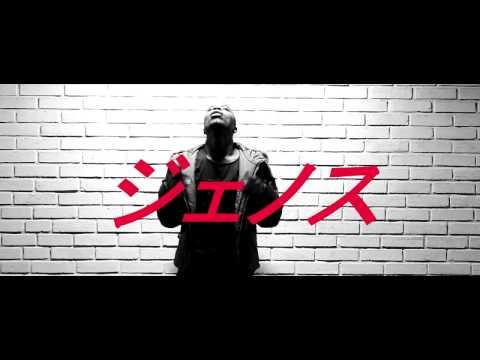 H.A.D feat. Ben Kaid - Genos