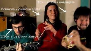 Е няма такъв Смях Просто - Куче кара танк в Русия