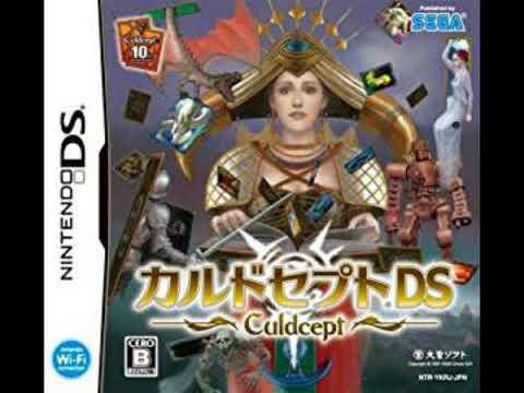 [OST] Culdcept DS (Nintendo DS) [Track 95] Valteas - Battle - Campaign