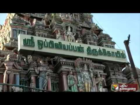 Official-of-Tamilnadu-HR-CE-Department-arrested-on-charges-of-stealing-temple-ornaments