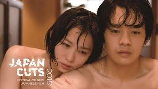 Undulant Fever - Japan Cuts 2015