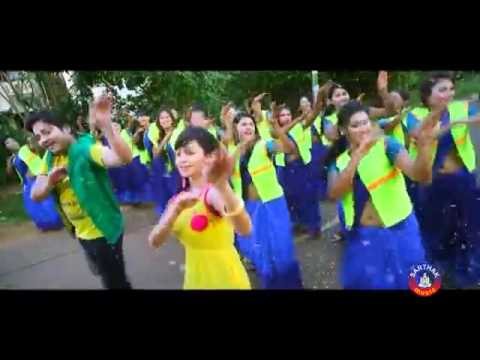 Video Sunday Re Setting  Film Jie Jaha Kahu Mora Dho  Full Masti Song download in MP3, 3GP, MP4, WEBM, AVI, FLV January 2017