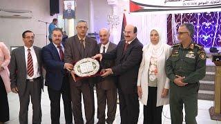 حفل تكريم د. سمير جراد المستشار الاقتصادي للصندوق العربي للإنماء