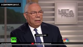 США «уверены» в российских кибератаках так же, как не сомневались в наличии ядерного оружия у Ирака