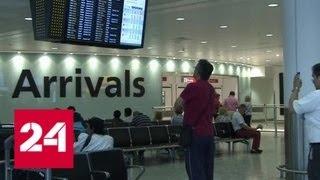 Неизвестный беспилотник парализовал лондонский аэропорт — Россия 24