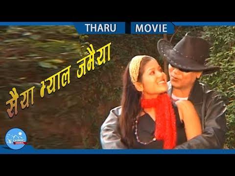 Video New Tharu Movie || Saiya Bhyal Jamaiya || Parshuram Chaudhary download in MP3, 3GP, MP4, WEBM, AVI, FLV January 2017