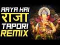 Tapori Mix By Dj Sultn Shah || DJ's OF Mumbai ||