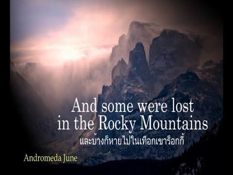 เพลงสากลแปลไทย #176# Sutter's Mill - Dan Fogelberg (Lyrics & Thai subtitle)