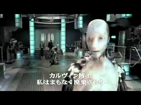 アイ,ロボット 予告編 -I,Robot-