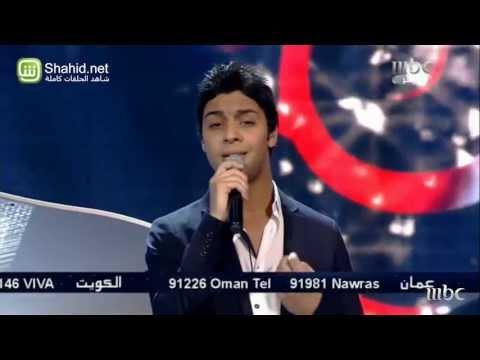 أحمد جمال - روح
