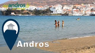 Andros | Niborio Beach at Chora