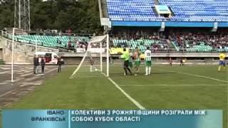 Фінальний матч Кубка області з футболу 26.08.2014