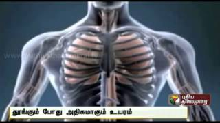 Fascinating Facts (27-08-2014)
