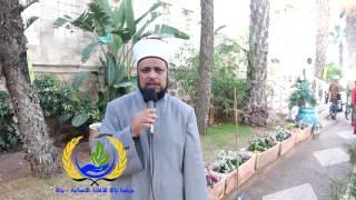 الشيخ أحمد أبو عجوة يدعو العائلات لحضور توزيع لحوم الأضاحي غداً في النادي الاسلامي