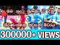 SL vs WI ► අවසන් ඕවරය | Super Final over win by srilanka Unseen