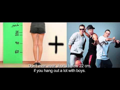 دليل الفتيات لشراء ال shortات بالصيف (فلم قصير من انتاج منتدى الجنسانية)