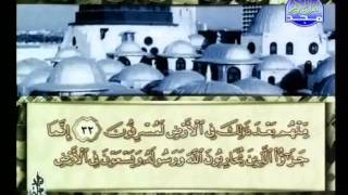 HD المصحف المرتل 06 للشيخ محمد أيوب حفظه الله