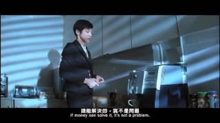 Nonton Trailer Life Without Principle   Festival De Cine 4 1  2012  Film Subtitle Indonesia Streaming Movie Download