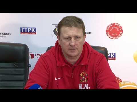 Пресс-конференция М. Юрьева после финального матча - DomaVideo.Ru