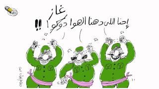 كاريكاتير دعاء العدل 3