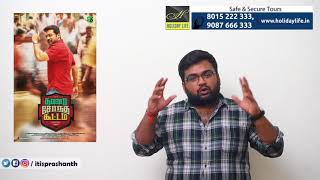 Video Thaanaa Serndha Koottam review by prashanth MP3, 3GP, MP4, WEBM, AVI, FLV Januari 2018