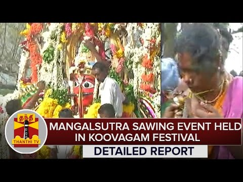 Detailed-Report--Mangalsutra-Thaali-Sawing-Event-Held-in-Koovagam-Festival--Thanthi-TV