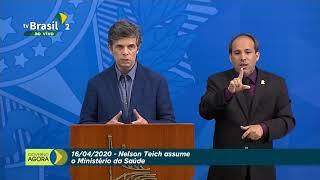 Pronunciamento Jair Bolsonaro