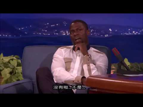 Conan 訪問 kevin Hart 有史來最認真講述成名之路 結果卻...