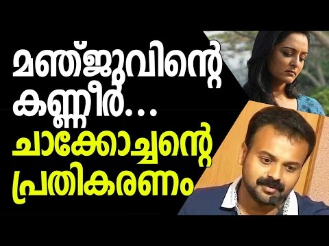 Video Kunchacko Boban responds to negative comments for wishing Dileep-Kavya wedding download in MP3, 3GP, MP4, WEBM, AVI, FLV January 2017