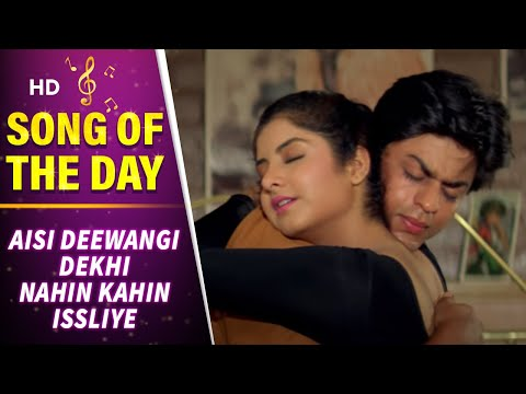 Aisi Deewangi Dekhi Nahi Kahi | Deewana Song | Shah Rukh Khan | Divya Bharti | Most Viewed Song